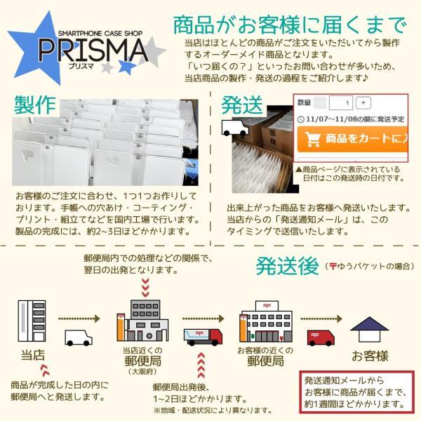 シンプルスマホ スマホケース 704SH 手帳型 / dc-627|prisma|10