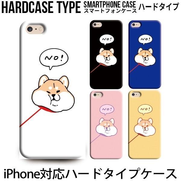 iPhone用ケース iPhone 8 ケース iPhone 8Plus iPhone 7 iPhone 各種機種対応 カバー / RB-913