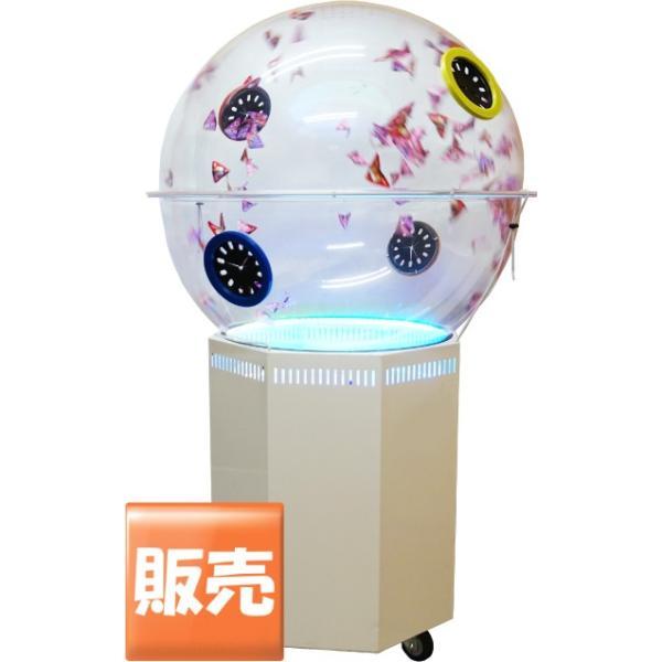 エアー抽選器「水族館くじ LED」|prizegame