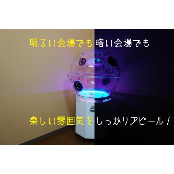 エアー抽選器「水族館くじ LED」|prizegame|03
