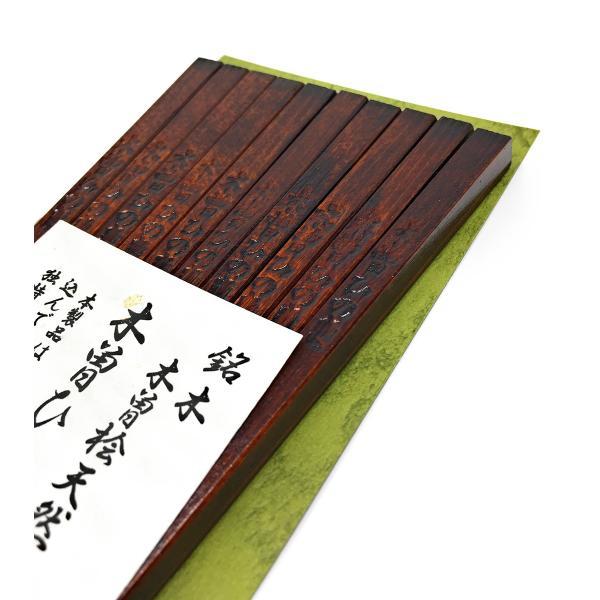 木曽ひのき 箸 漆塗 5膳セット 焼印入り 22cm 銘木 ヒノキ 天然木 ギフト|prizejapanpro|02