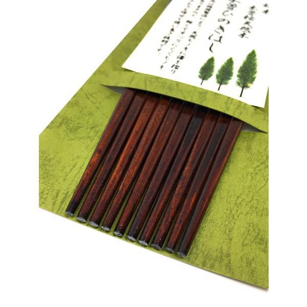 木曽ひのき 箸 漆塗 5膳セット 焼印入り 22cm 銘木 ヒノキ 天然木 ギフト|prizejapanpro|05