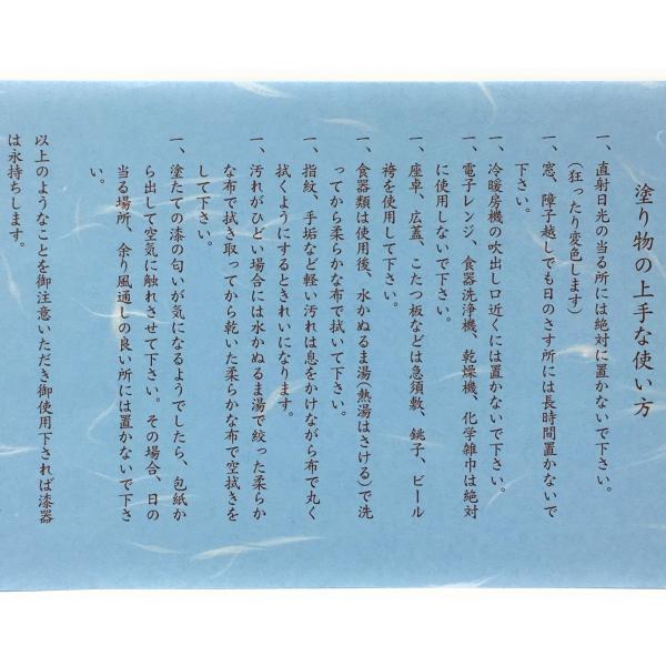 木曽ひのき 箸 漆塗 5膳セット 焼印入り 22cm 銘木 ヒノキ 天然木 ギフト|prizejapanpro|06
