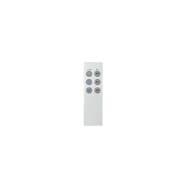 DP-40380 大光電機 シーリングファンリモコン DP40380