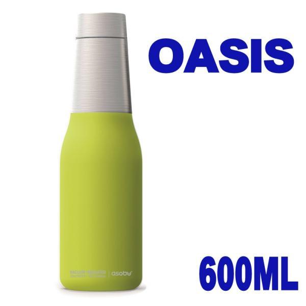 マグボトル アソブ オアシス ライム 600ml Kab0103 水筒 ステンレスボトル 保温 保冷 真空断熱 直飲み おしゃれ かわいい Asobu OASIS