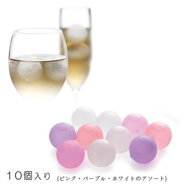 溶けない氷 クリスタルアイスボール 10個入 ピンク メール便対応