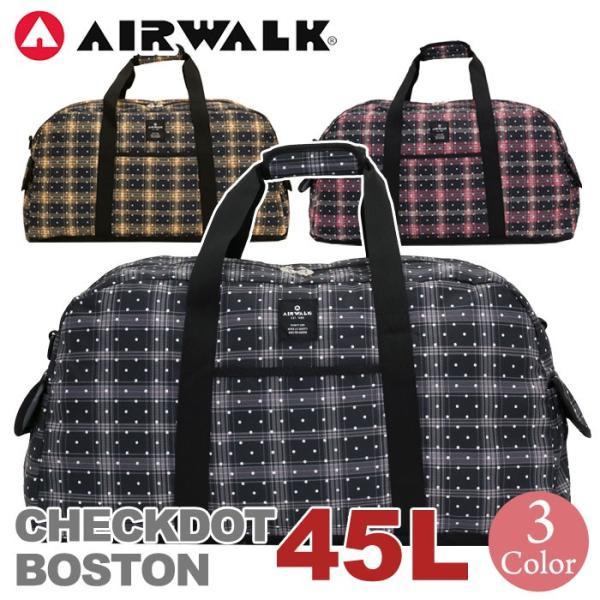 ボストンバッグ AIRWALK エアウォーク 45L 大容量 チェックドット ショルダー付き ショルダーバッグ メンズ レディース 送料無料 ブランド セール