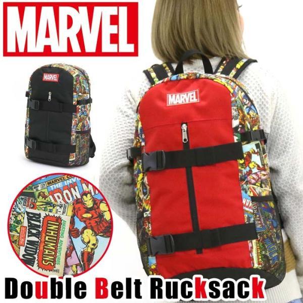 2b02055c9d リュックサック MARVEL マーベル リュック バックパック デイパック B4 スクールリュック 男女兼用 メンズ レディース コミック