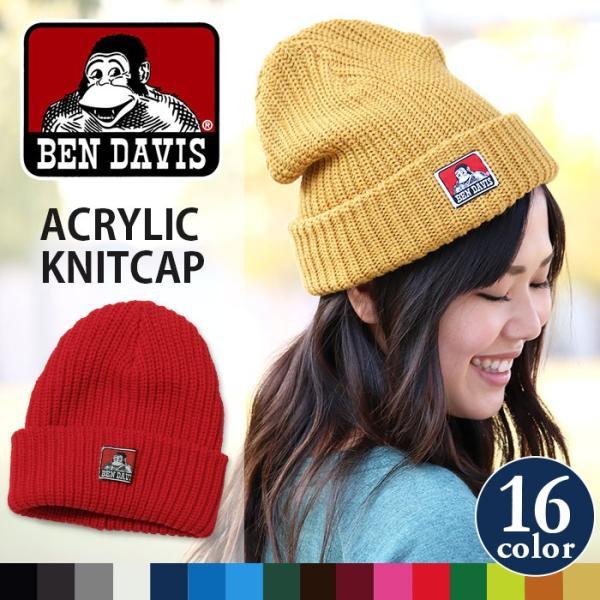 BEN DAVIS ベンデイビス 帽子 ニットキャップ|pro-shop