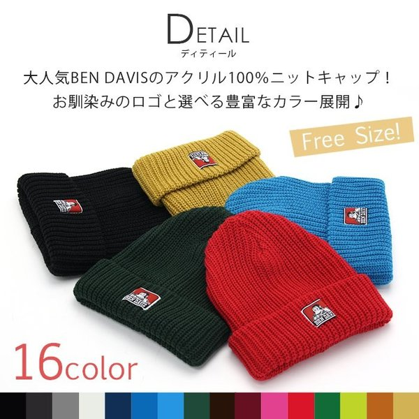 BEN DAVIS ベンデイビス 帽子 ニットキャップ|pro-shop|05