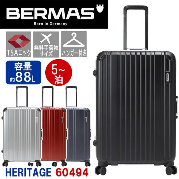 BERMAS バーマス スーツケース 88L heritage フレームスーツケース 一週間 長期 大型 特大 キャリーバッグ 父の日