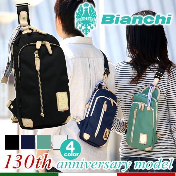 Bianchi ビアンキ ボディバッグ 130th anniversaryモデル ワンショルダー ボディーバッグ メンズ レディース 通学 通勤 PRIMABERA BTCI-01 bianchi-021|pro-shop