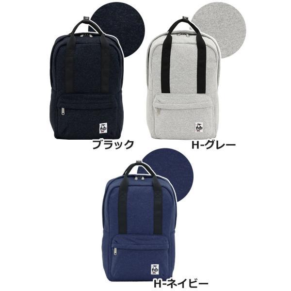 リュックサック CHUMS チャムス 11L リュック デイパック バックパック バッグ Sandy Pocket Day Pack メンズ レディース 男女兼用 ブランド|pro-shop|02