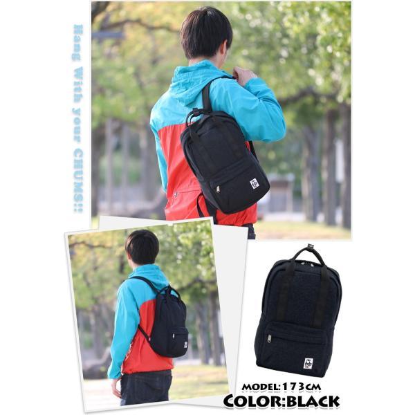 リュックサック CHUMS チャムス 11L リュック デイパック バックパック バッグ Sandy Pocket Day Pack メンズ レディース 男女兼用 ブランド|pro-shop|04