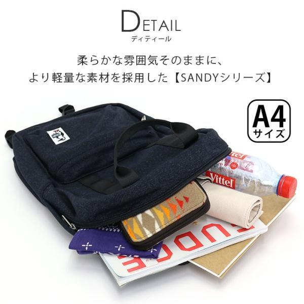 リュックサック CHUMS チャムス 11L リュック デイパック バックパック バッグ Sandy Pocket Day Pack メンズ レディース 男女兼用 ブランド|pro-shop|05