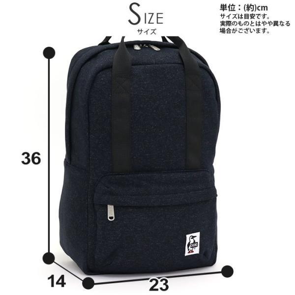 リュックサック CHUMS チャムス 11L リュック デイパック バックパック バッグ Sandy Pocket Day Pack メンズ レディース 男女兼用 ブランド|pro-shop|07