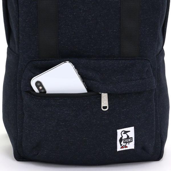 リュックサック CHUMS チャムス 11L リュック デイパック バックパック バッグ Sandy Pocket Day Pack メンズ レディース 男女兼用 ブランド|pro-shop|08