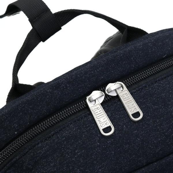 リュックサック CHUMS チャムス 11L リュック デイパック バックパック バッグ Sandy Pocket Day Pack メンズ レディース 男女兼用 ブランド|pro-shop|10