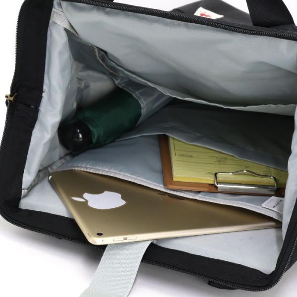 リュック トートバッグ CHUMS チャムス 2WAY ボーズマン 22L 口金 リュックサック バックパック デイパック 通学 旅行 メンズ レディース ブランド セール|pro-shop|11