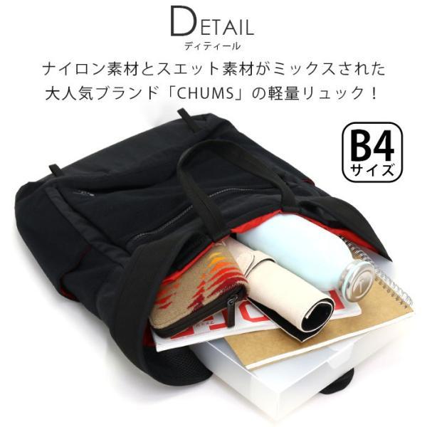 トートバッグ CHUMS チャムス リュック 2WAY デイパック リュックサック バックパック 正規品 18L メンズ レディース ブランド ワサッチ サイドポケット|pro-shop|05