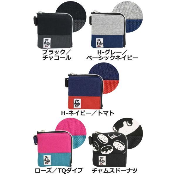 財布 コインケース CHUMS チャムス 小銭入れ メンズ レディース 男女兼用 ブランド スリム L字ファスナー Square Coin Case Sweat Nylon|pro-shop|02