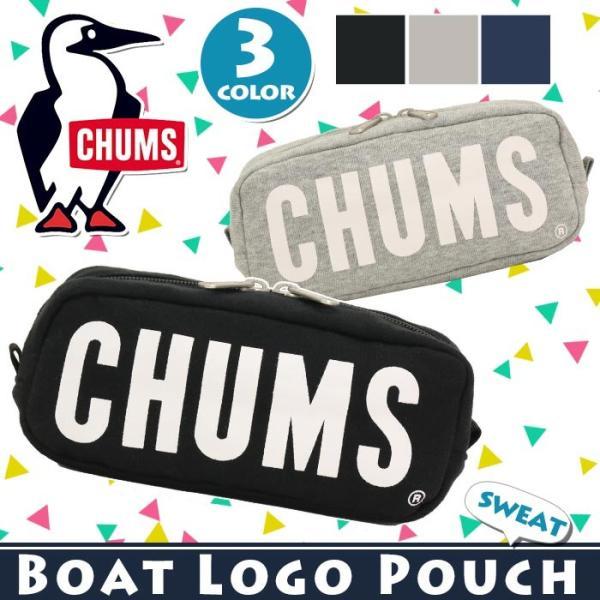 ポーチ チャムス CHUMS 小物入れ ペンポーチ ペンケース メイクポーチ 化粧ポーチ レディース ブランド Boat Logo pouch Sweat|pro-shop