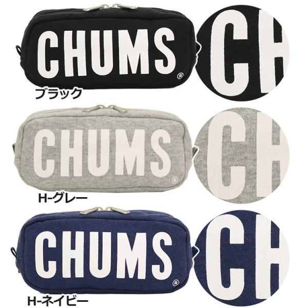 ポーチ チャムス CHUMS 小物入れ ペンポーチ ペンケース メイクポーチ 化粧ポーチ レディース ブランド Boat Logo pouch Sweat|pro-shop|02