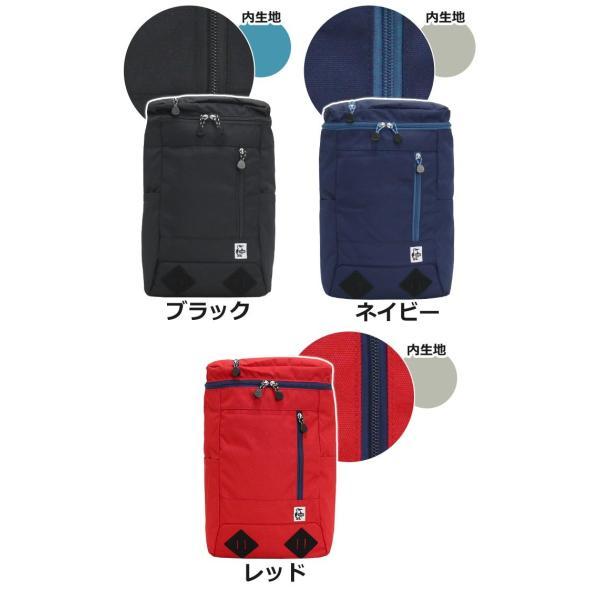 リュック CHUMS チャムス リュックサック デイパック バックパック スクエアリュックサック メンズ レディース ブランド 正規品 Eco Flat Top Box|pro-shop|02