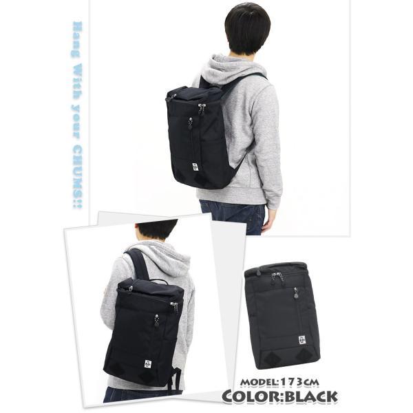リュック CHUMS チャムス リュックサック デイパック バックパック スクエアリュックサック メンズ レディース ブランド 正規品 Eco Flat Top Box|pro-shop|13