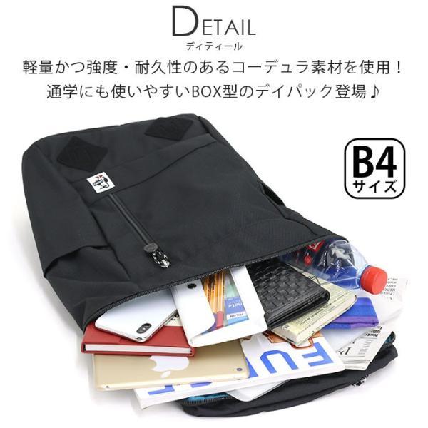 リュック CHUMS チャムス リュックサック デイパック バックパック スクエアリュックサック メンズ レディース ブランド 正規品 Eco Flat Top Box|pro-shop|03