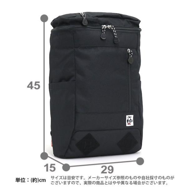 リュック CHUMS チャムス リュックサック デイパック バックパック スクエアリュックサック メンズ レディース ブランド 正規品 Eco Flat Top Box|pro-shop|05