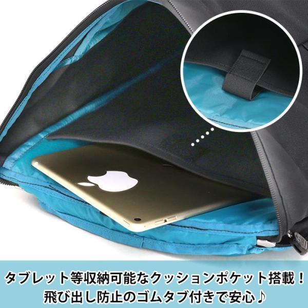 リュック CHUMS チャムス リュックサック デイパック バックパック スクエアリュックサック メンズ レディース ブランド 正規品 Eco Flat Top Box|pro-shop|07