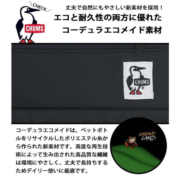 リュック CHUMS チャムス リュックサック デイパック バックパック スクエアリュックサック メンズ レディース ブランド 正規品 Eco Flat Top Box|pro-shop|08