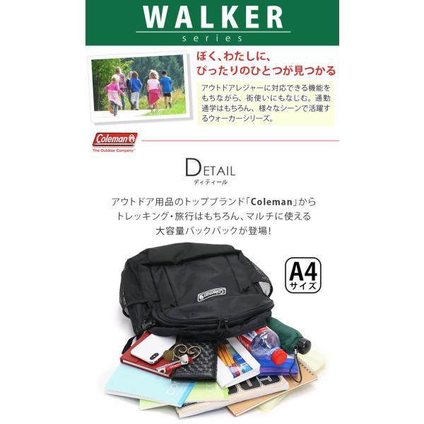 コールマン Coleman リュック ウォーカー 25L デイパック 正規品 リュックサック バックパック メンズ レディース