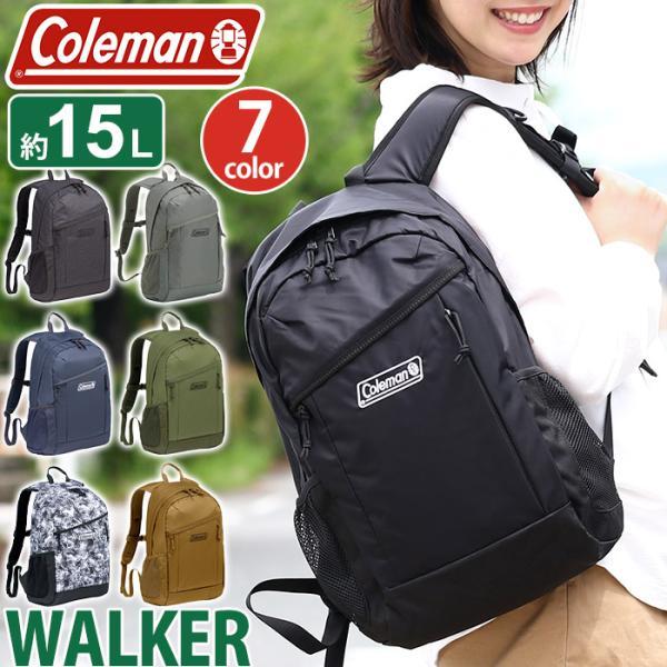 コールマン Coleman リュック キッズ ウォーカー 15L WALKER 子供 ジュニア 大人 リュックサック デイパック バックパック サイドポケット ブランド 男子 女子|pro-shop
