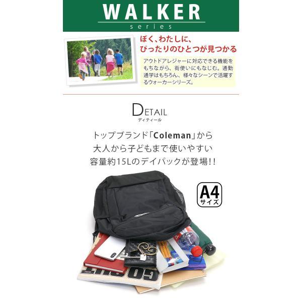 コールマン Coleman リュック キッズ ウォーカー 15L WALKER 子供 ジュニア 大人 リュックサック デイパック バックパック サイドポケット ブランド 男子 女子|pro-shop|04
