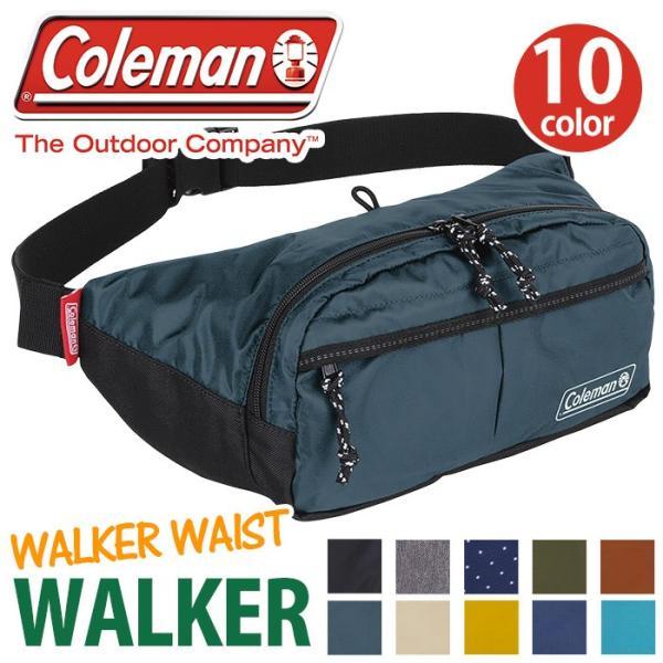 ウエストポーチ Coleman コールマン ボディバッグ ウォーカー WALKER WAIST 2L 斜め掛け メンズ レディース ブランド フェス アウトドア レジャー キャンプ 旅行|pro-shop