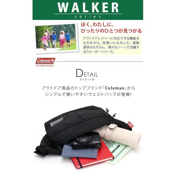 ウエストポーチ Coleman コールマン ボディバッグ ウォーカー WALKER WAIST 2L 斜め掛け メンズ レディース ブランド フェス アウトドア レジャー キャンプ 旅行|pro-shop|05