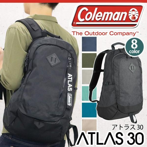 9a00203f08e3 Coleman コールマン ATLAS アトラス 30 リュック デイパック バックパック リュックサック メンズ レディース 男女兼用 送料 ...