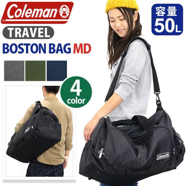 Coleman(コールマン)『TRAVEL ボストンバッグ』