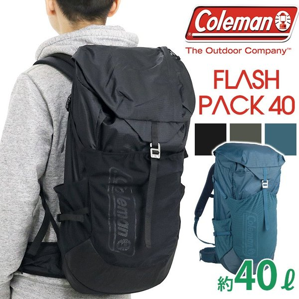 リュック 大容量 Coleman コールマン FLASH PACK 40 2020 フラッシュパック30 春夏 新作 正規品 メンズ レディース ブランド|pro-shop