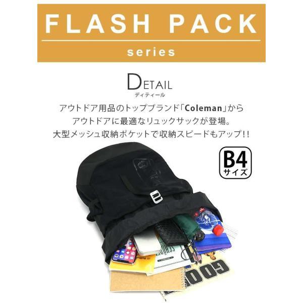 リュック 大容量 Coleman コールマン FLASH PACK 40 2020 フラッシュパック30 春夏 新作 正規品 メンズ レディース ブランド|pro-shop|03