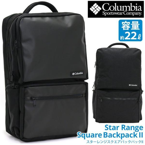 リュックサック Columbia コロンビア リュック 送料無料 正規品 バックパック デイパック サイドポケット タブレット PC メンズ レディース ブランド セール|pro-shop