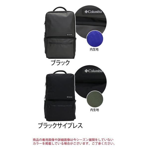 リュックサック Columbia コロンビア リュック 送料無料 正規品 バックパック デイパック サイドポケット タブレット PC メンズ レディース ブランド セール|pro-shop|02