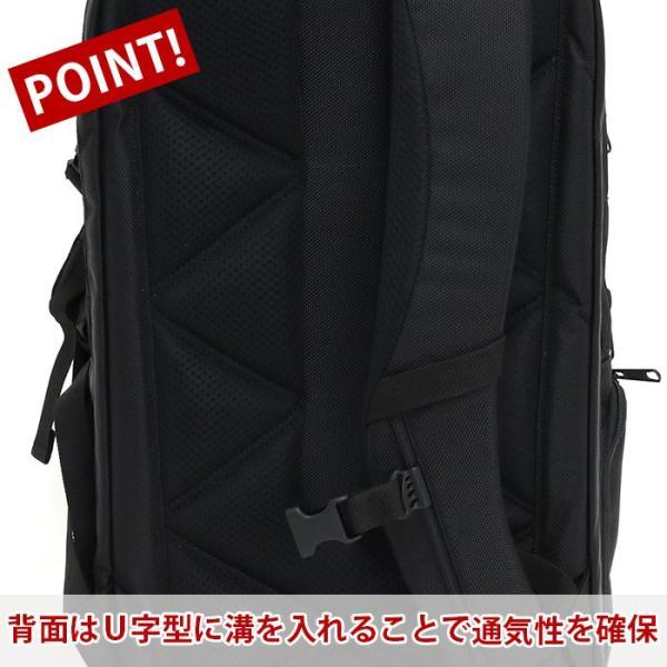 リュックサック Columbia コロンビア リュック 送料無料 正規品 バックパック デイパック サイドポケット タブレット PC メンズ レディース ブランド セール|pro-shop|13