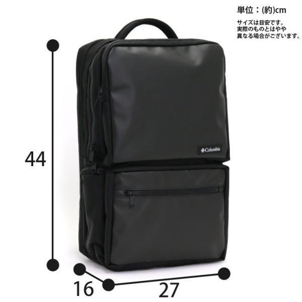リュックサック Columbia コロンビア リュック 送料無料 正規品 バックパック デイパック サイドポケット タブレット PC メンズ レディース ブランド セール|pro-shop|05