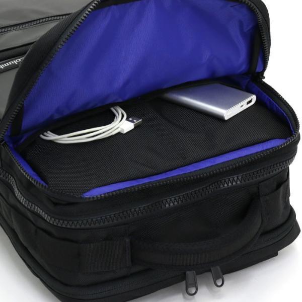 リュックサック Columbia コロンビア リュック 送料無料 正規品 バックパック デイパック サイドポケット タブレット PC メンズ レディース ブランド セール|pro-shop|08