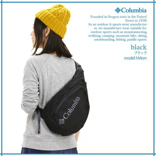 ボディーバッグ コロンビア Columbia パッカブル ワンショルダー ボディバッグ 斜め掛け メンズ レディース 男女兼用 ブランド 撥水 旅行 レジャー フェス|pro-shop|14