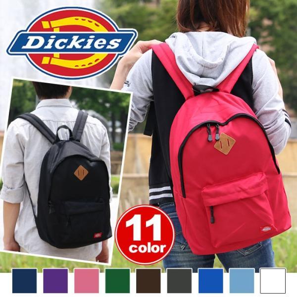 Dickies ディッキーズ リュックサック リュック デイパック カジュアル ベーシック メンズ レディース 14141700 di-002|pro-shop