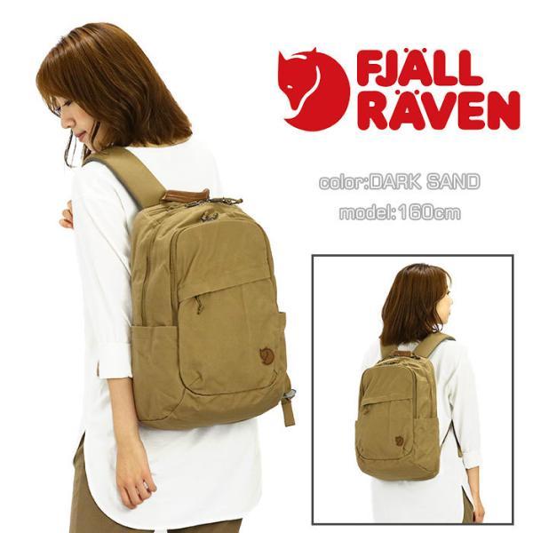 FJALLRAVEN フェールラーベン リュック 正規品 Raven リュックサック デイパック バックパック メンズ レディース 男女兼用